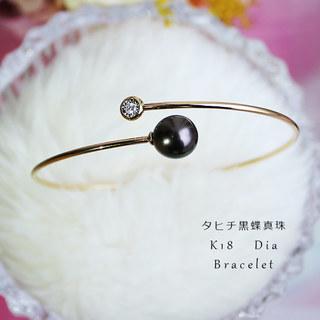 PearlYuumi K18YG大溪地黑蝴蝶珍珠9-10mm 钻石手镯
