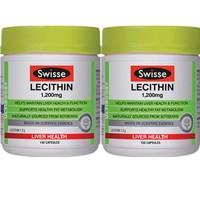 银联专享:Swisse 卵磷脂营养片 150粒1200mg  2件装