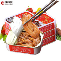 日月棠 红烧鳗鱼罐头 100g*5罐+1罐