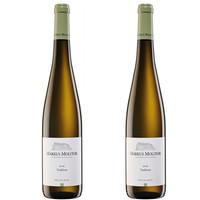 Weingut Markus Molitor Tradition Riesling Qualitätswein Green Capsule  玛斯莫丽酒庄摩泽尔产区传统雷司令半干白葡萄酒2018 750ml*2