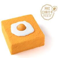促销活动 : 【诺心蛋糕】多款人气蛋糕  限时免费升磅
