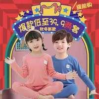 促销活动:苏宁易购 口袋虎童装旗舰店品牌日