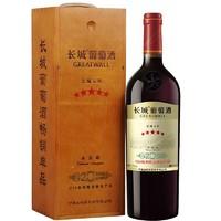 GREATWALL长城 五星木盒赤霞珠干红葡萄酒