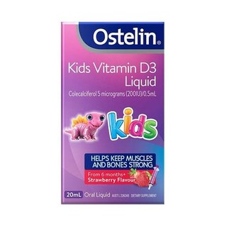 银联专享 : Ostelin 儿童液体维生素D滴剂 草莓味 20ml