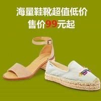 亚马逊中国 精选海量鞋靴专场