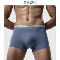 DAPU 大朴 AE6N02101 男士一片式棉质内裤