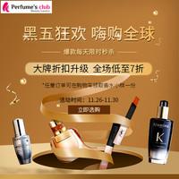 超值黑五、海淘活动:Perfume's Club中文官网 黑五狂欢 海购全球
