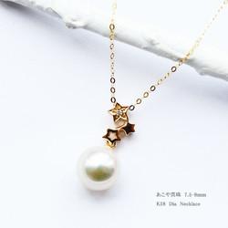 PearlYuumi Akoya珍珠K18三颗星钻石项链 D0.01ct 1pcs