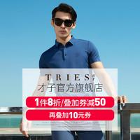 5日0点、促销活动:苏宁易购 才子春上新 品牌特惠