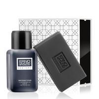 银联专享 :  ErnoLaszlo 奥伦纳素 净化洁颜皂前乳60ml+海泥唤肤洁面皂50g