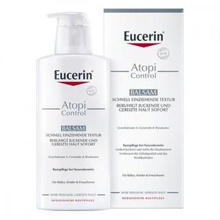 Eucerin 优色林 AtopiControl 湿疹抗过敏舒缓身体乳 400ml