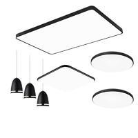nvc-lighting 雷士照明 遥控吸顶灯组合套餐 三室两厅餐吊
