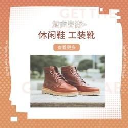 Get The Label中文官网 周年庆 复古鞋靴大促活动