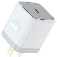 YIBOYUAN 壹博源 Type-C PD3.0 充电器 20W