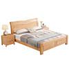 进畅家具 榉木双人床(1.8*2米 床) 1999元包邮
