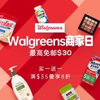 海淘活动:别样海外购 Walgreens商家 全品类大促活动