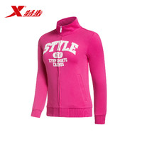 XTEP 特步 984328061118 女子秋冬季针织上衣