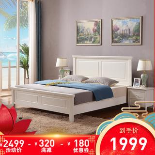 冬巢实木床美式乡村欧式白色简约卧室家具双人复古可配高箱床 象牙白标准床1500mm*2000mm