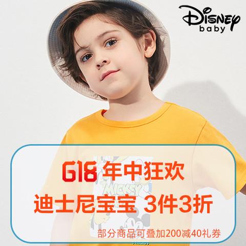 促销活动: 当当 迪士尼宝宝旗舰店 618年中狂欢