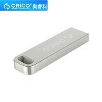 ORICO/奥睿科 66G高速u盘迷你金属壳3.0车载32G便携听歌微型128g投标优盘