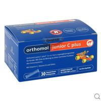 Orthomol 奥适宝 术后恢复营养素 30袋/盒
