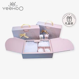 【新生儿礼盒】英氏婴儿儿衣服初生宝宝哈衣套装用品YMLNJ00009A01
