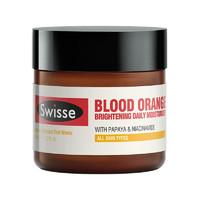 银联返现购:Swisse 血橙亮肤保湿面霜 50ml