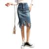 Mo eRa 流苏牛仔半身裙不规则短裙拼接中长款包臀裙子 1065贴口袋 S 79元包邮(需用券)