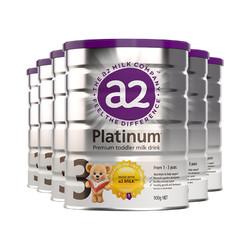a2 艾尔 Platinum 白金版 婴幼儿奶粉3段 900g 6罐