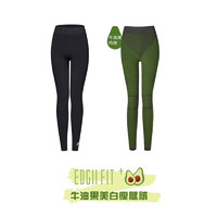 EDGII 牛油果系列出汗塑形运动弹力瘦腿裤 *2件
