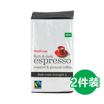 waitrose 维特罗斯 袋装咖啡粉 250g*2袋