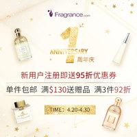 海淘活动: FragranceNet中文官网 周年庆 香水个护专场