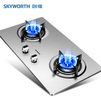 创维(Skyworth)Z2A嵌入式台式煤气灶天然气灶