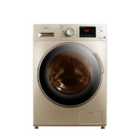 Midea 美的 简尚系列 MD100V332DG5 洗烘一体机 变频 10KG 金色