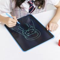 拾墨 充电款儿童液晶手写板 13.5英寸(送手写笔)