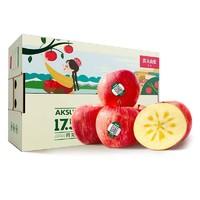 PLUS会员:NONGFU SPRING 农夫山泉 阿克苏苹果礼盒 大果80-84mm 15个装