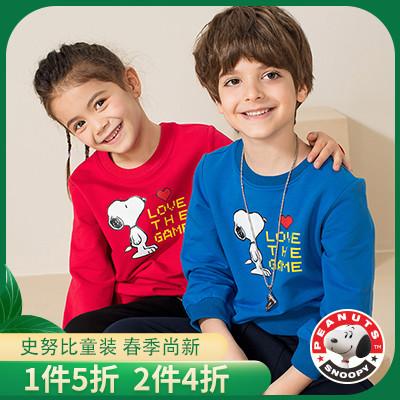 促销活动:苏宁易购 史努比童装 专场优惠