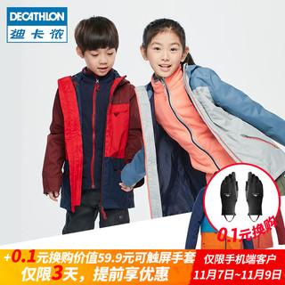 DECATHLON迪卡侬大童三合一+0.1元换购价值59.9元可触屏手套