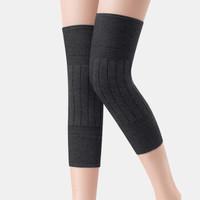 Wspen W-1男女运动羊绒护膝 一对装