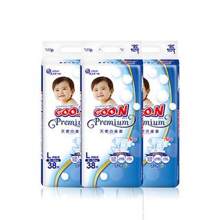 双11预售 : GOO.N 大王 环贴式纸尿裤 L38片 *3件